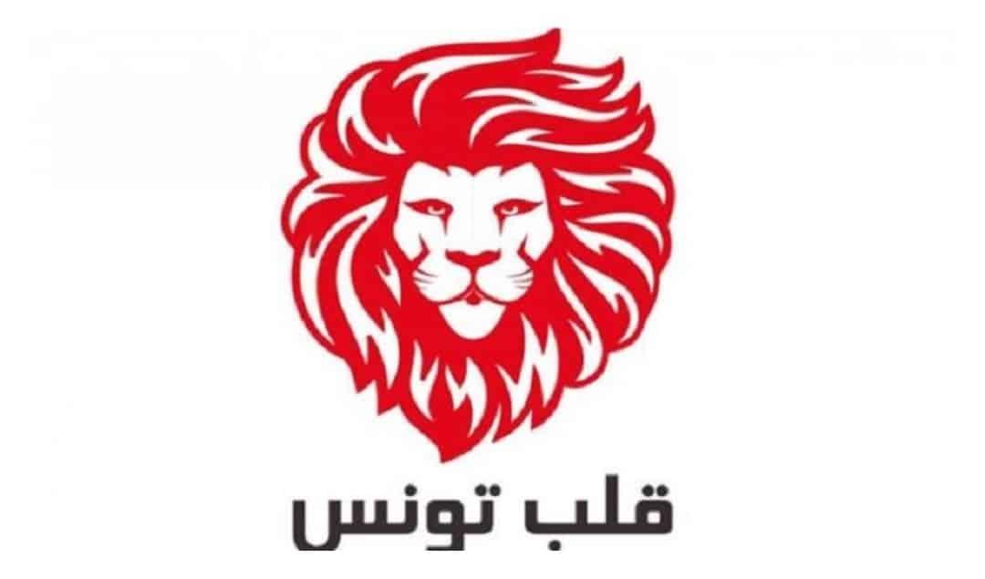 Photo of إستقالة 11 نائبا من كتلته…قلب تونس يحيل الملف على أنظار مجلسه الوطني