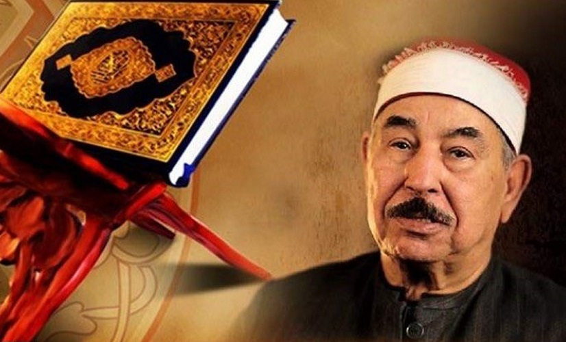 Photo of وفاة المقرئ الشيخ محمد محمود الطبلاوي نقيب قراء ومحفظي القرآن الكريم بمصر