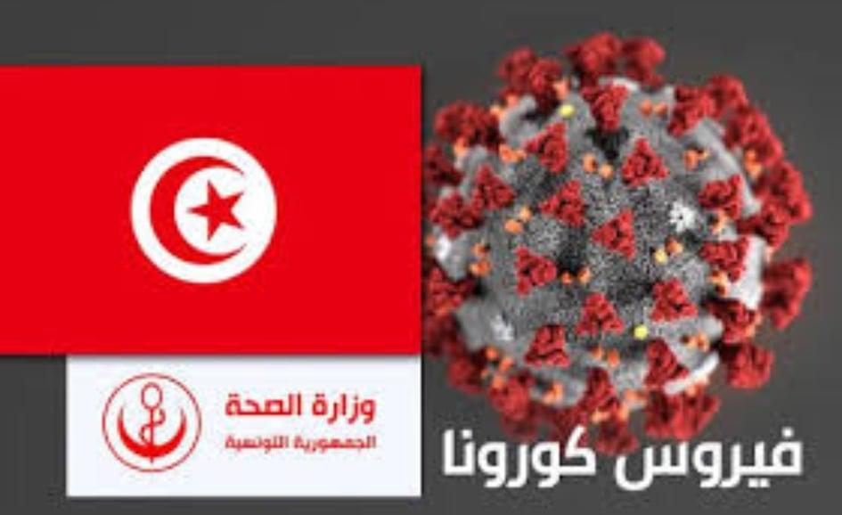 "Photo of صفر إصابة بـ""كورونا"" في تونس.."